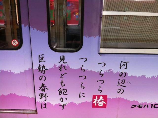 IMG_6649.jpg